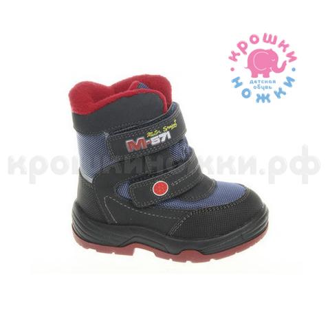 Ботинки зимние синие с красным, Сказка R811137055