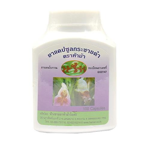 Витамины для мужчин Кра Чай Дам (Kra Chai Dam) для лечения простатита и повышения потенции 100 шт