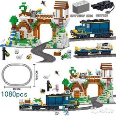 Железная дорога 33173 1080д. Конструктор