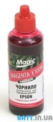 Чернила EP-Magenta универсальные ( Premium) 100 мл