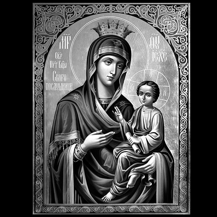 Матерь Божья скоропослушница