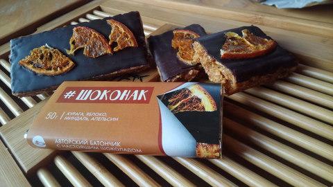 Батончик Шоконак «Две Реки» 72% какао, с курагой, миндалем, яблоком и апельсином