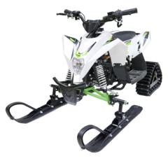 Установочный комплект гусеницы и лыжи Motax GEKKON 1300W