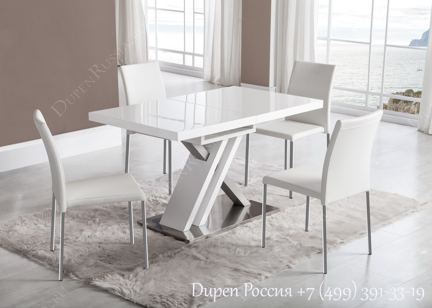 Обеденный стол DUPEN DT-16 Раскладной Белый, Стул DUPEN DC - 106