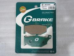 Тормозные колодки Suzuki  GSX-R 600 750 1000 GSX 1300 G-brake 03059