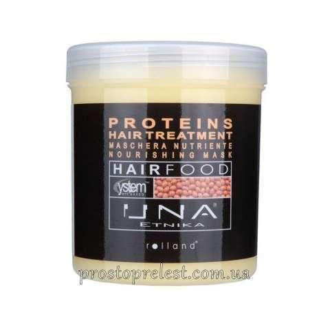 Rolland Una Hair Food Proteins Hair Treatment - Маска для питания Протеины