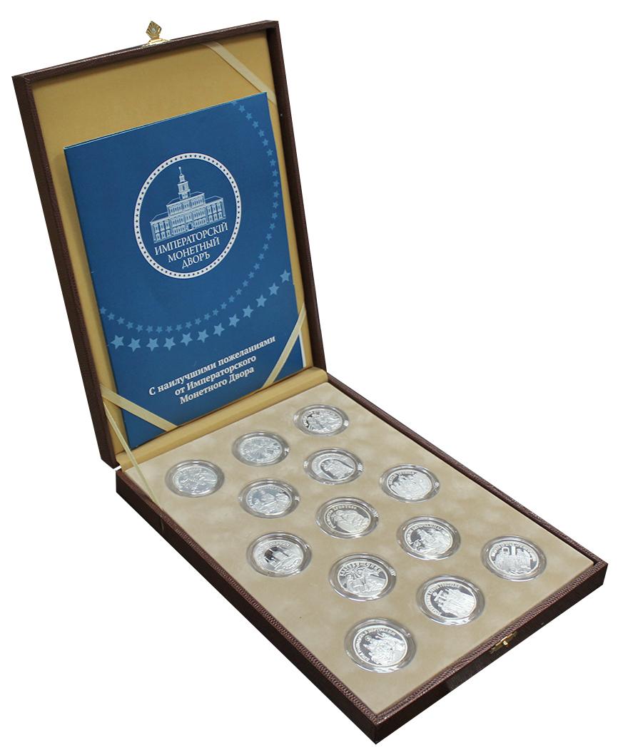 Набор из 13 медалей-жетонов Православные праздники в футляре