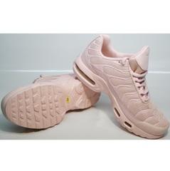Кроссовки найк женские Nike Air Max TN Plus