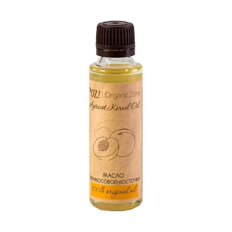Масло абрикосовой косточки OrganicZone
