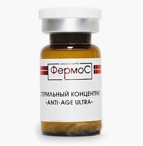 купить Стерильный концентрат «Anti‐age Ultra», Kosmoteros (Космотерос), 6 мл