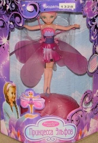 Кукла 1328 Волшебница