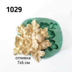 1029 Молд силиконовый. Шиповник.