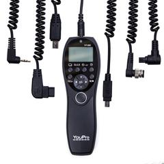 Проводной пульт ДУ с таймером YouPro YP-880