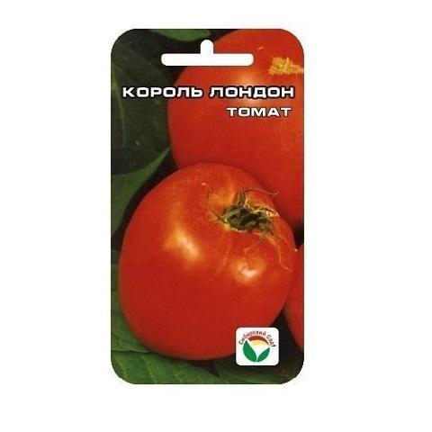 Король Лондон 20шт томат (Сиб сад)