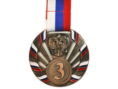 Медаль с лентой