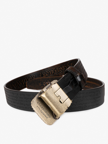 "Belt ""Voronezh"" with automatic buckle"