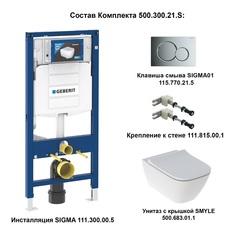 Купить комплект инсталляции c унитазом Geberit Smyle 500.300.21.S в Краснодаре с сиденье микролифтом