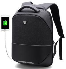 Рюкзак  ARCTIC HUNTER B00216 USB Черный