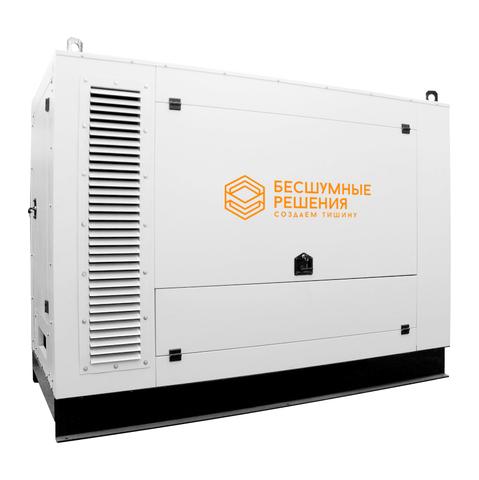 Всепогодный шумозащитный еврокожух для генератора SB2500EK