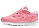 Кроссовки Женские Reebok Classic Leather Pink White