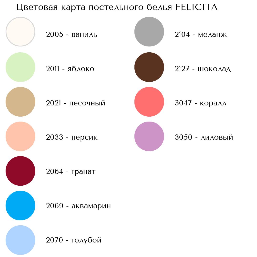 FELICITA - Велюровая наволочка 70х70
