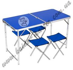 Туристический складной стол - чемодан + 4 стула