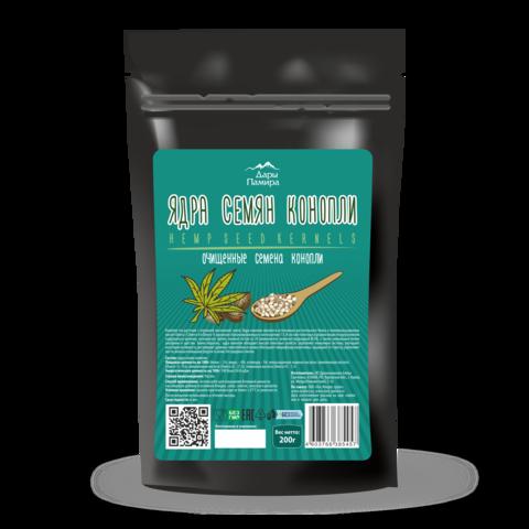 Ядра семян конопли, 200 г