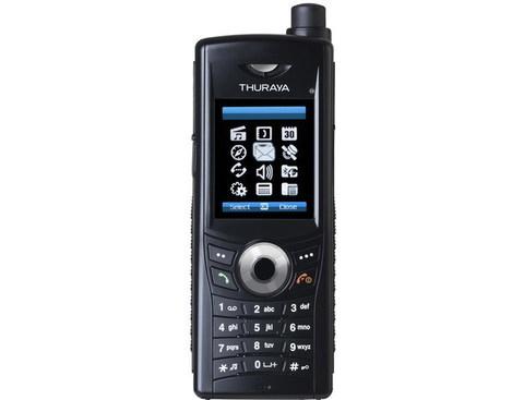 Спутниковый телефон Thuraya XT Dual