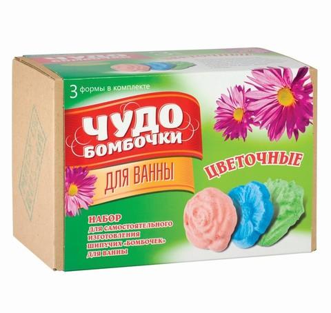 Чудо бомбочки для ванны Цветочные