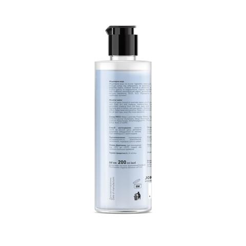 Міцелярна вода з гіалуроновою кислотою Joko Blend 200 мл (3)