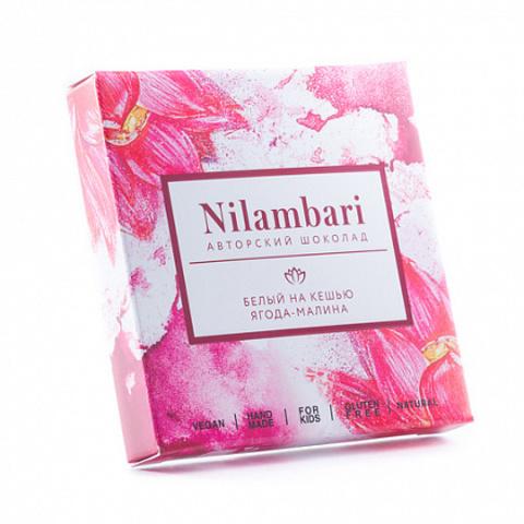 Nilambari шоколад белый на кешью