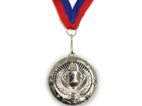 Медаль спортивная с лентой за 2 место. Диаметр 5 см: 1805-2