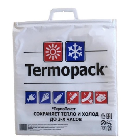 Термопакет для замороженных продуктов 42х45 для (фольга внутри)