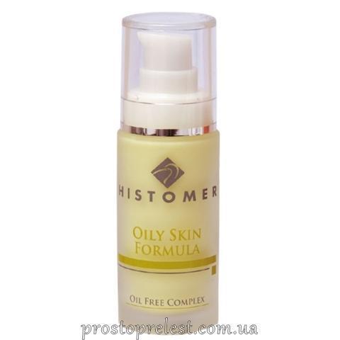 Histomer Oily Skin Oil Free Complex - Сироватка матуюча для жирної шкіри