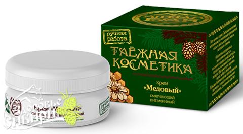 Крем Медовый смягчающий витаминный, 50 мл