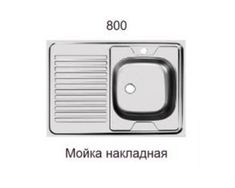Мойка накладная 80*60