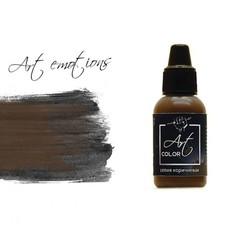 Pacific.Сепия коричневая (sepia brown) ART