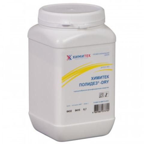 Профессиональная химия ХИМИТЕК ПОЛИДЕЗ-DRY 700г для дезинфекции