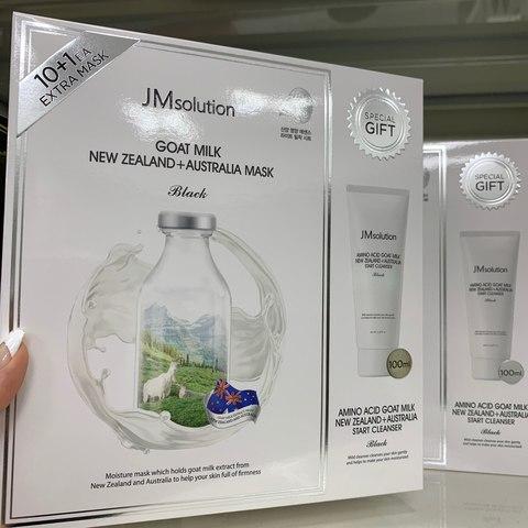 JMsolution Goat milk New Zealand Australia Mask Amino Acid Goat Milk New zealand Australia Start Cleanser 11 шт*30 мл +100 мл