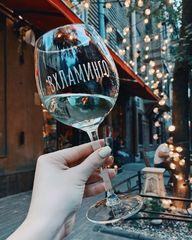 Бокал для вина ВХЛАМИНГО, 590 мл, фото 1