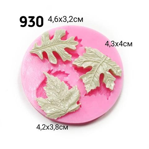 0930 Молд силиконовый. Листья (ассорти).