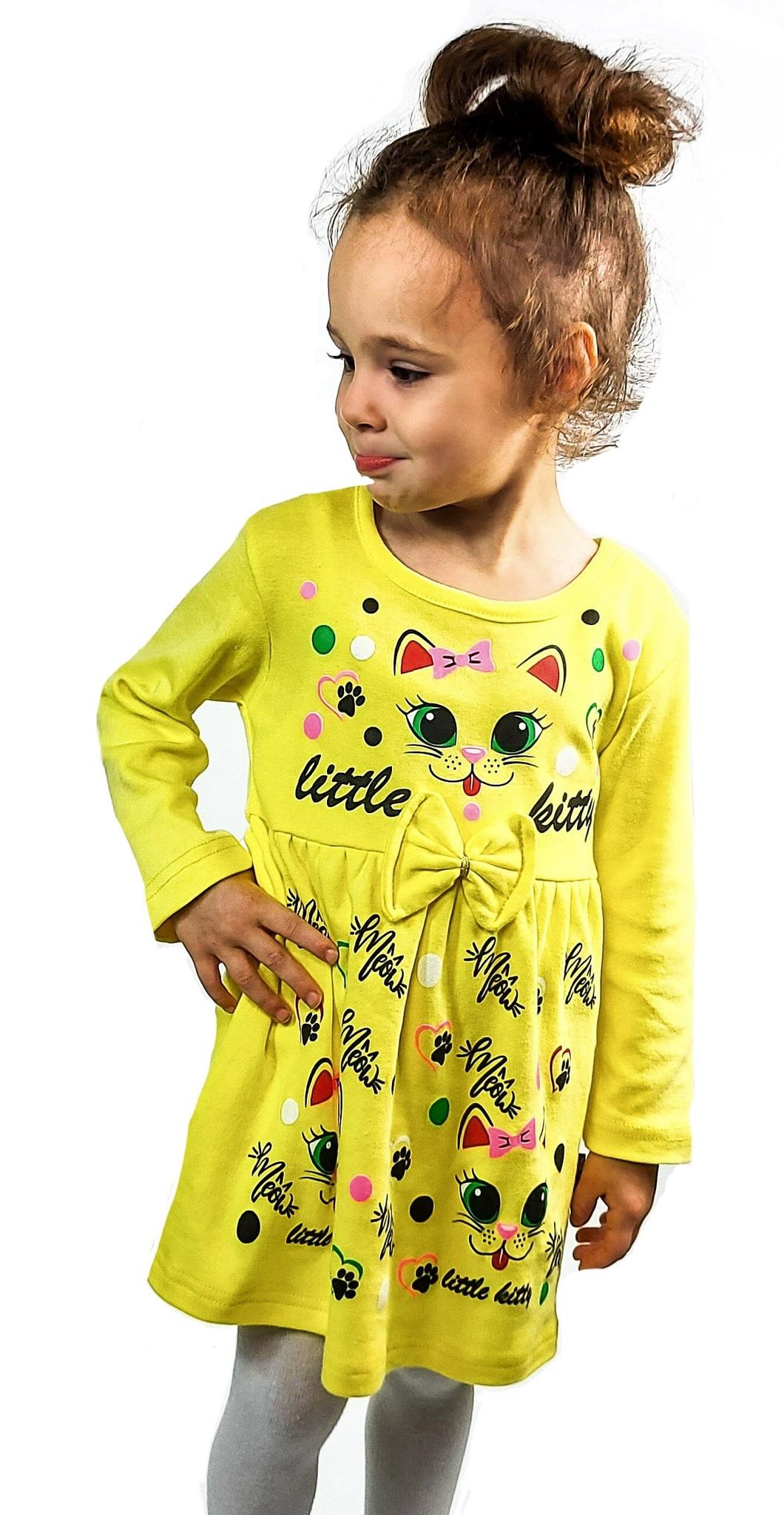 Платье Кошка