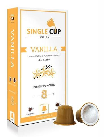 Кофе в капсулах SINGLE CUP COFFEE Vanilla