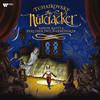 Simon Rattle, Berlin Philharmonic / Tchaikovsky: The Nutcracker (2LP)
