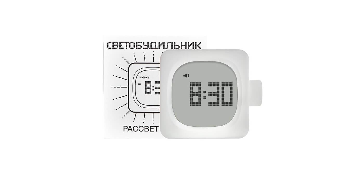 Светобудильник Рассвет мини