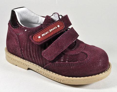 Кроссовки Mini-Shoes арт. S-3001 Б арт. S-3001 Б