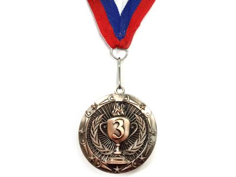 Медаль спортивная с лентой за 3 место. Диаметр 5 см: 1805-3