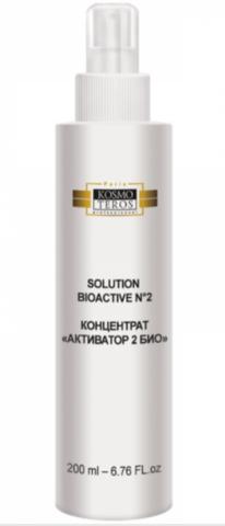 Активатор №2, Solution Active № 2, Kosmoteros (Космотерос), 200 мл