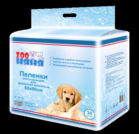 Пеленки для собак впитывающие Зоо Няня Гигиенические 60х90 см 30 шт.