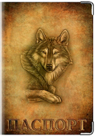"""Обложка для паспорта """"Волк"""""""